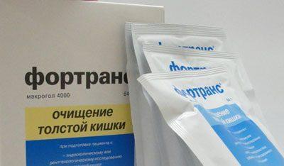 Препарат Фортранс