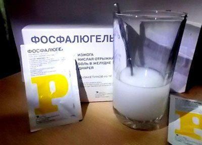 Приготовление раствора фосфалюгеля