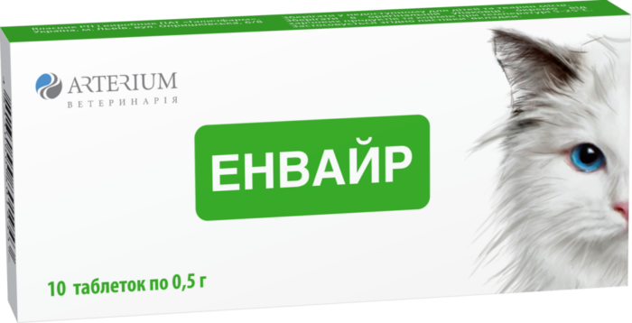 full_envajr-pachka-3d.png