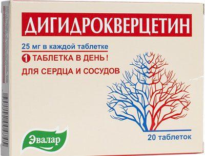 Препарат Дигидрокверцетин