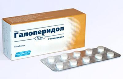 Передозировка галоперидолом и другими нейролептиками