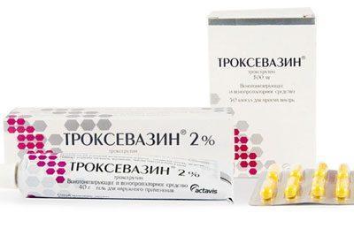 Препараты Троксевазин
