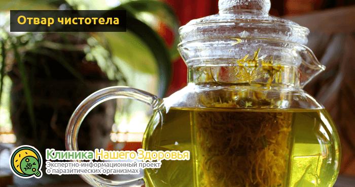 glistogonnye-sredstva-dlya-profilaktiki-10.png