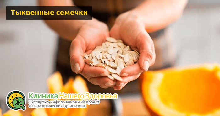 glistogonnye-sredstva-dlya-profilaktiki-8.png