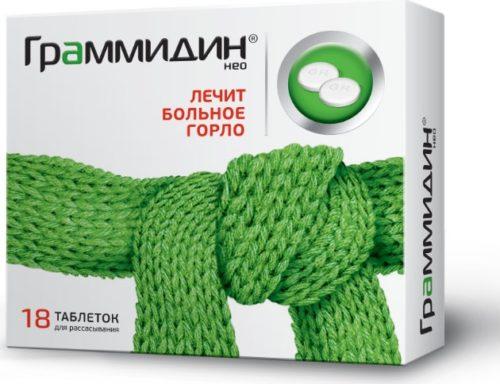 grammidin-e1567704419118.jpeg