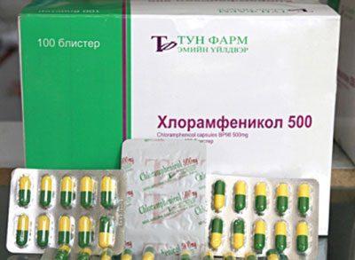 Препарат Хлорамфеникол