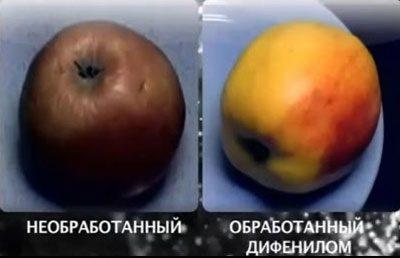 Обработанное дифенилом яблоко