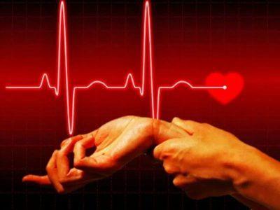 замедленное сердцебиение