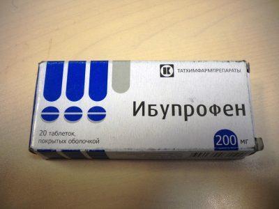 Что выпить от похмелья: таблетки, лекарства, препараты