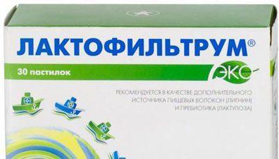 БАД лактофильтрум-эко