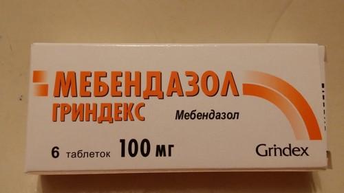 kakie-lekarstva-ot-glistov-dlja-detej-luchshe_4_1.jpeg