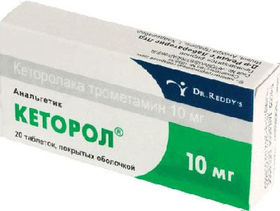 Симптомы и последствия передозироки кеторолом