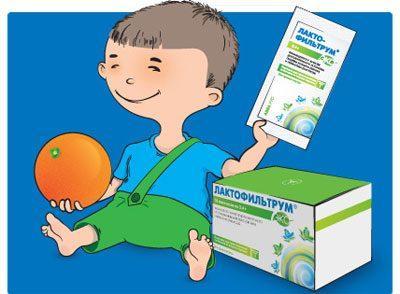 Лактофильтрум для ребенка