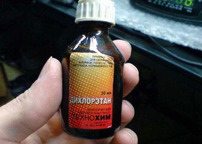 Дихлорэтан: отравление парами, симптомы и лечение