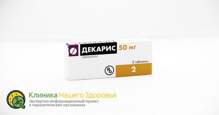 lechenie-gelmintov-u-cheloveka-6.png