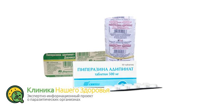 lechenie-gelmintov-u-cheloveka-8.png