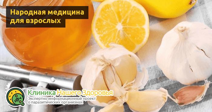 lechenie-ostric-v-domashnix-usloviyax-10.png