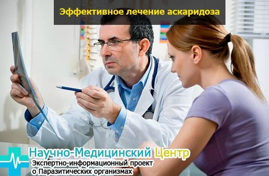 lechenie_askaridosa_gemoparazit_w216-min.jpg