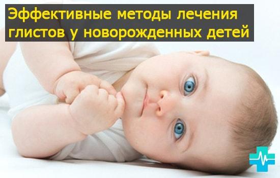 lechis-q4-min.jpg