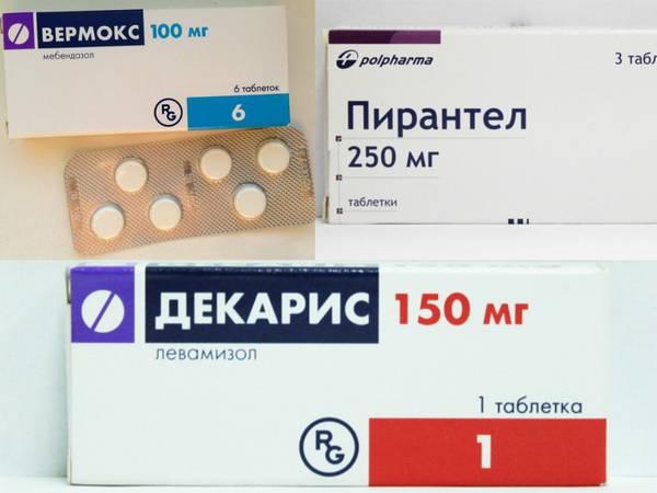 lekarstva-ot-glistov-1.jpg