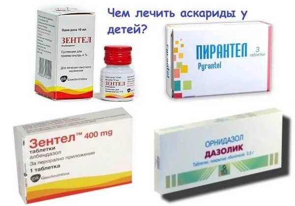 lekarstva6.jpg