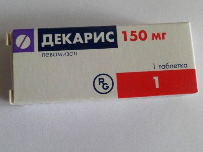 lekarstvo-ot-ostric-u-detej-i-vzroslyh.jpg