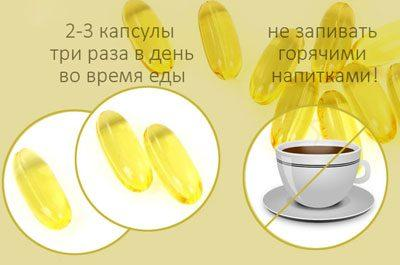 Рекомендация по приему масла льна