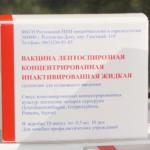 leptospiroznaya-1-150x150.png