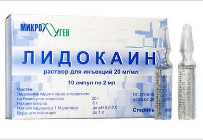 Последствия и симптомы передозировки лидокаина
