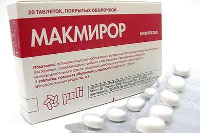 makmiror-03.jpg