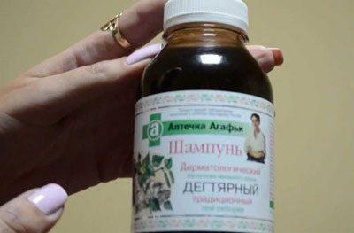 Шампунь Аптечка Агафьи