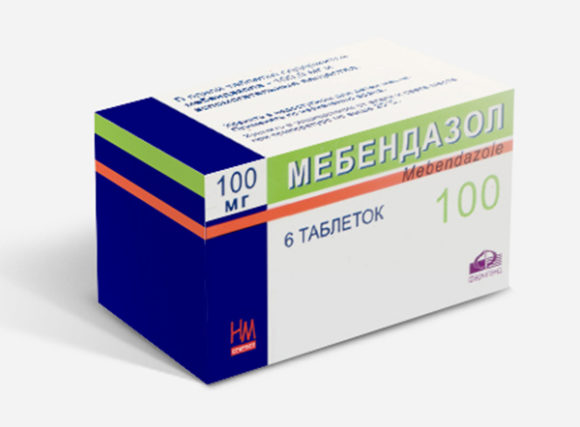 mebendazol_100-1-e1484676374873.jpg