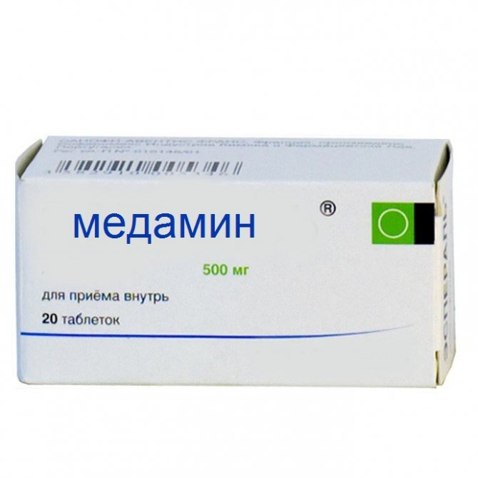 medamin-ot-ostric.jpg