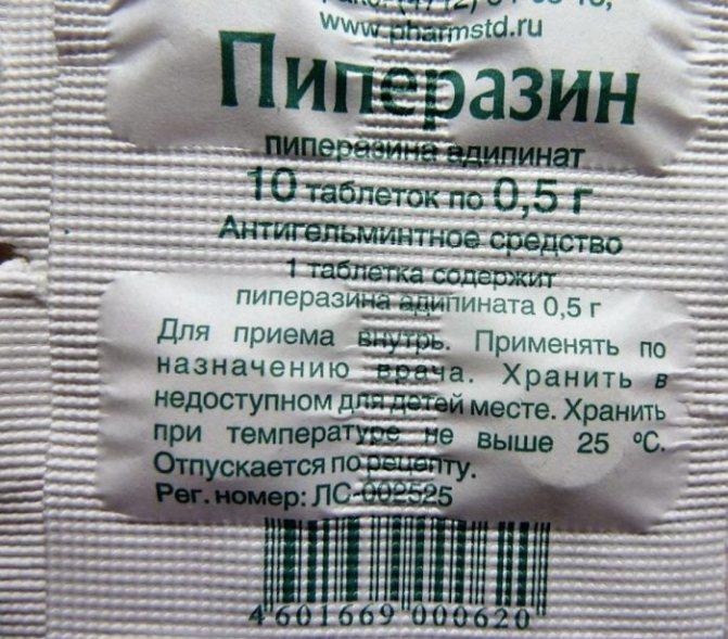 medikamentoznye-sredstva2.jpg