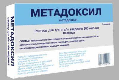 Препарат метадоксил
