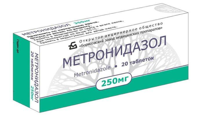 metronidazol-1-1.jpg