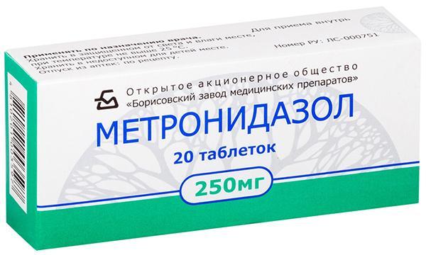 metronidazol.jpg