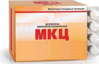 Препарат микроцел