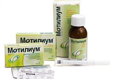 Препараты мотилиум