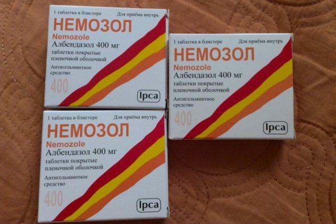 nemozol-dlya-lecheniya-enterobioza.jpg
