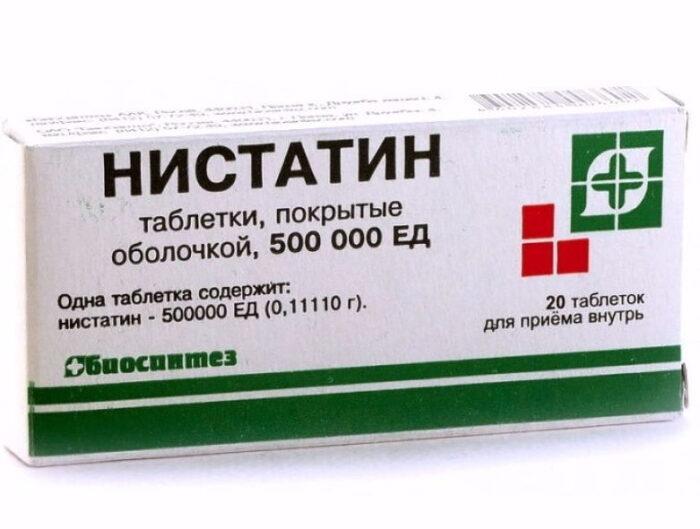 nistatin-tabletki.jpg