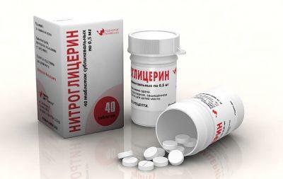 Нитроглицерин в таблетках