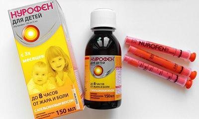 Симптомы передозировки нурофеном у ребенка