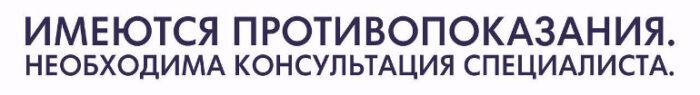 ochischeniya-organizma-sodoy2.jpg