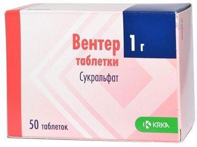 Препарат Вентер
