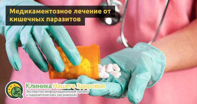 parazity-v-kishechnike-cheloveka-simptomy-priznaki-i-lechenie3.jpg