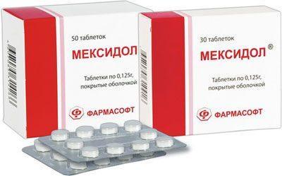 Мексидол в таблетках