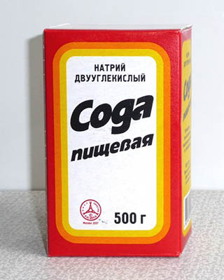 pisc-soda.jpg