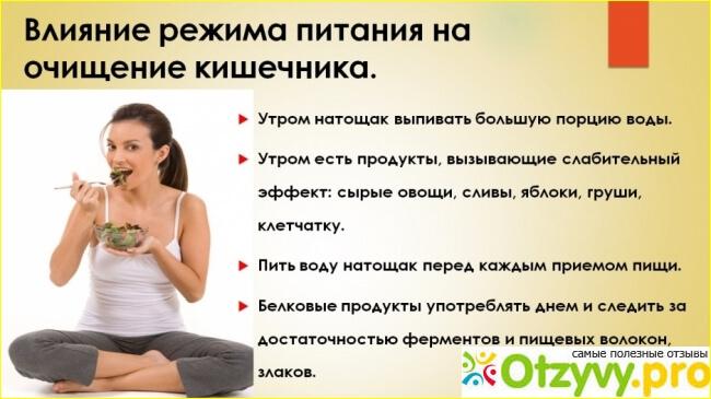 pitanie-dlya-ochischeniya-kishechnika5.jpg