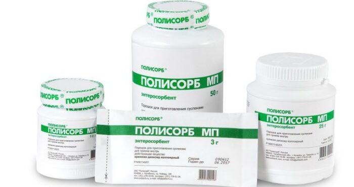 polisorb2-e1510183514112.jpg